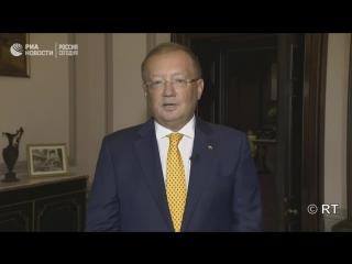 Пресс-конференция посла России в Лондоне Александра Яковенко