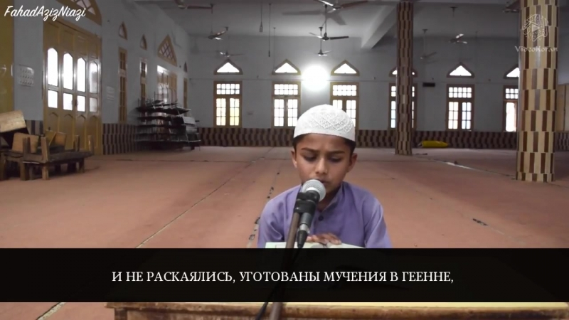 Пронизывающее чтение речи Милостивого от мальчика