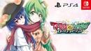 【東方Project】不思議の幻想郷-ロータスラビリンス- ティザーPV【PS4 / Nintendo Switch】