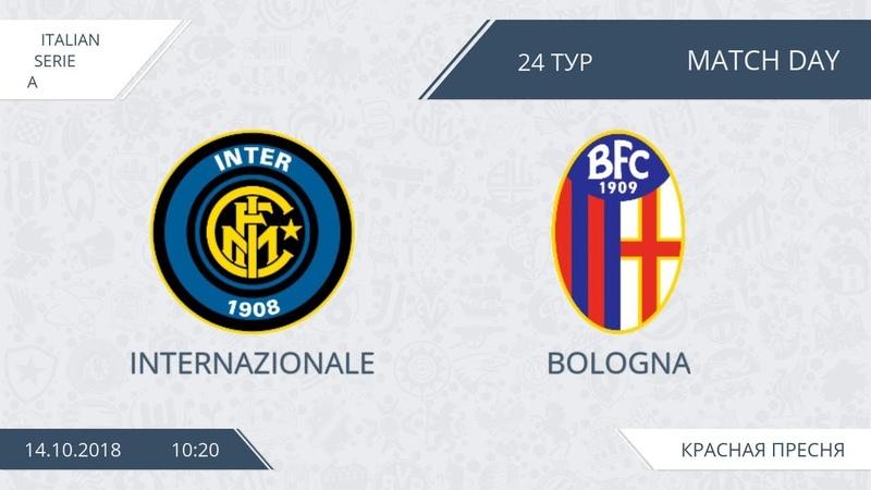 AFL18. Italy. Serie A. Day 24. Internazionale - Bologna