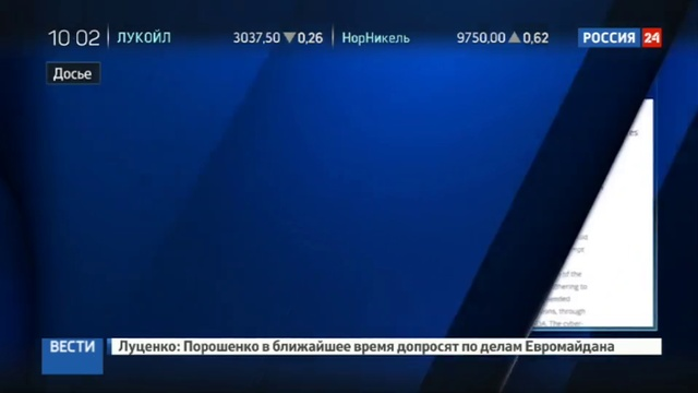 Новости на Россия 24 • Антидопинговое агентство оправдывает американок, принимавших гормоны и амфетамин