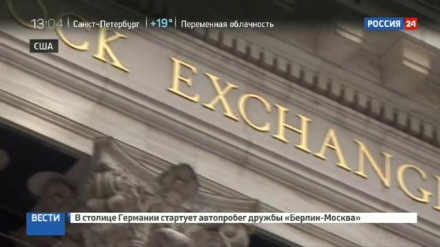 Новости на Россия 24 • США могут смягчить предложенные санкции против России