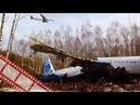 Почему Ту-204 летают то без топлива, то без автопилота