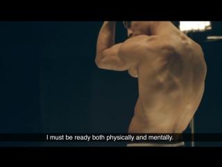 Cristiano Ronaldo - Пояс Ems-Trainer