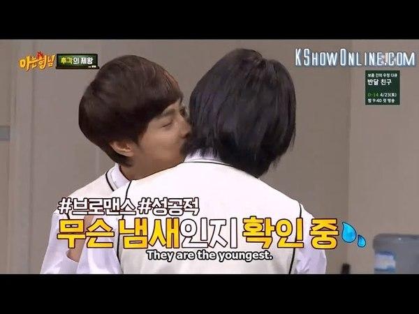Heechul X KyungHoon 😏❤ (part 1)