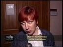 Скандалы недели (29.04.2000)