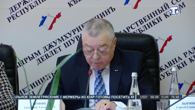 Общественная палата Крыма сегодня предложила свои варианты имён для симферопольского аэропорта