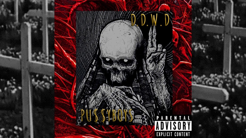 PU$$YBOYS - Shovel