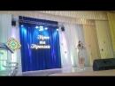 Гатауллина Есения - лауреат Всеукраинского фестиваля Зірки та зіроньки