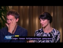 Катрина Балф и Тобиас Мензис о работе с Софи Скелтон в 3 сезоне rus sub