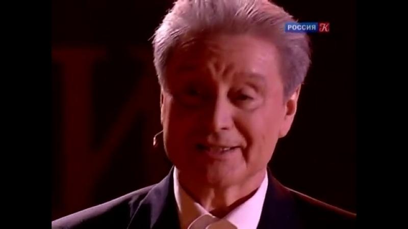 Вениамин Смехов читает стихотворение Сергея Есенина Вот оно глупое счастье