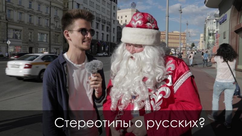 Русские Про Иностранцев на FIFA: Реакции, Бразильянки, Флаги по 500