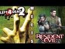 🎮 Left 4 Dead 2 Резиденты от 1 го лица 🎮