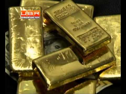 Як пересічному українцю заробити на золоті