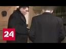 Смотритель общака что известно о Шишкане - Россия 24
