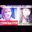 Yoshiki Official фото #14