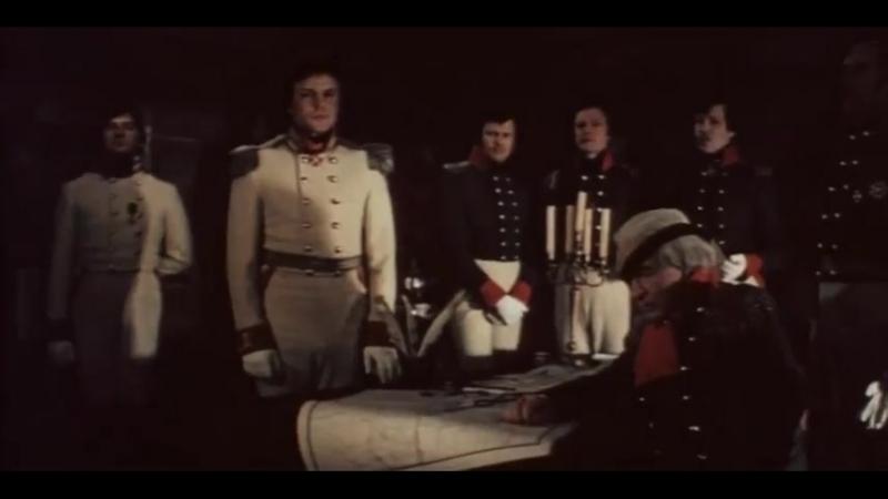 Эскадрон гусар летучих 1980