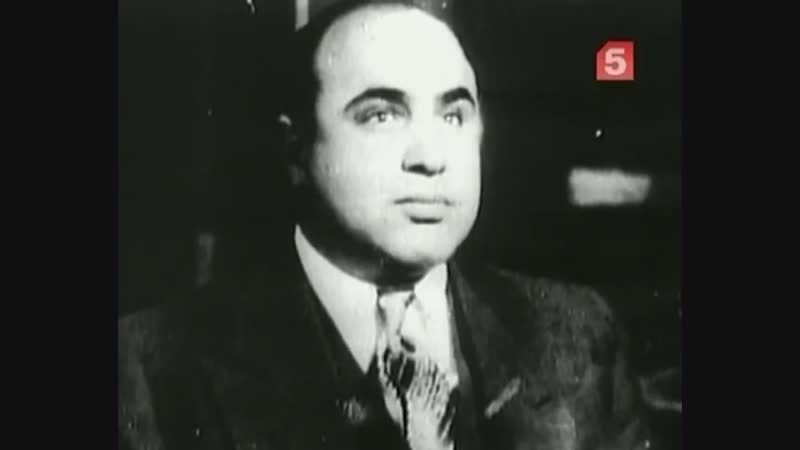 Противостояние - Аль Капоне (Альфонсе Габриэль «Великий Аль» Капоне) против Элиота Несса
