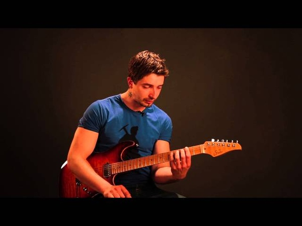 3. Посадка с гитарой