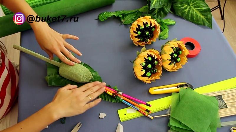 Букет с подсолнухами из конфет на День учителя в школу часть 1 Мастер класс