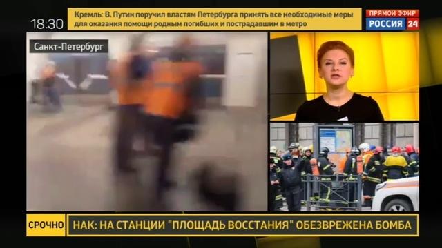 Новости на Россия 24 • Очевидец ЧП в метро Питера двери не выбило а выгнуло в обратную сторону