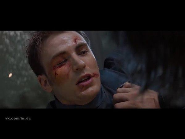 Я не буду драться с тобой,ты мой друг!|Стив Роджерс против Баки Барнса|Первый Мститель (2014)