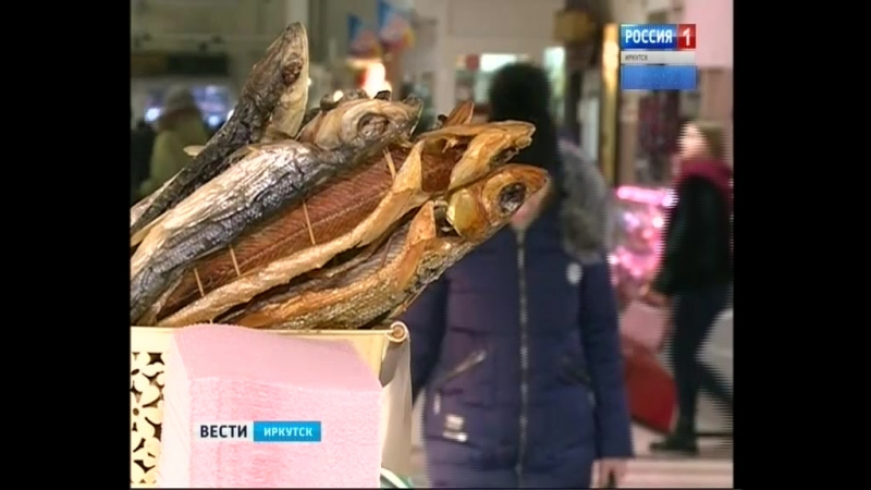 Проблему с байкальским омулем обсуждали в прокуратуре Иркутской области