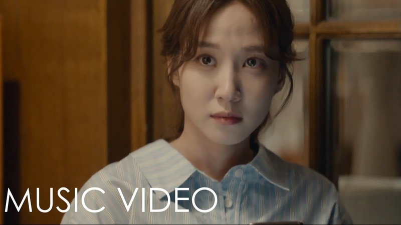 [MV] Park Na-rae (Spica) [박나래 (스피카)] - To You (너에게) [The Ghost Detective (오늘의 탐정) OST Part 1]
