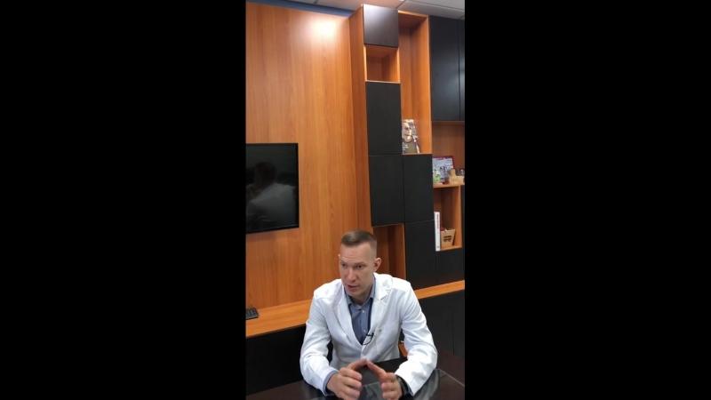 Отрывок из интервью с главным врачом Корд Клиники Демидовым Антоном Владимировичем