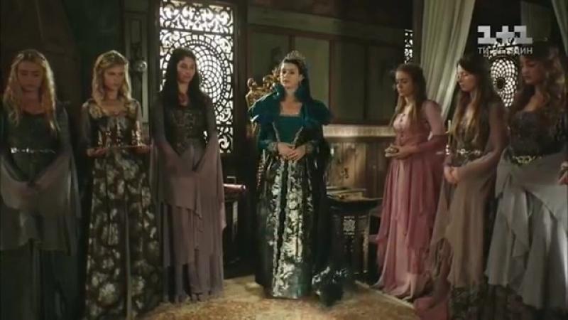 Kösem sultan 🎬🎞