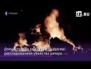 Греция бунтует из за затянувшегося расследования убийства рэпера