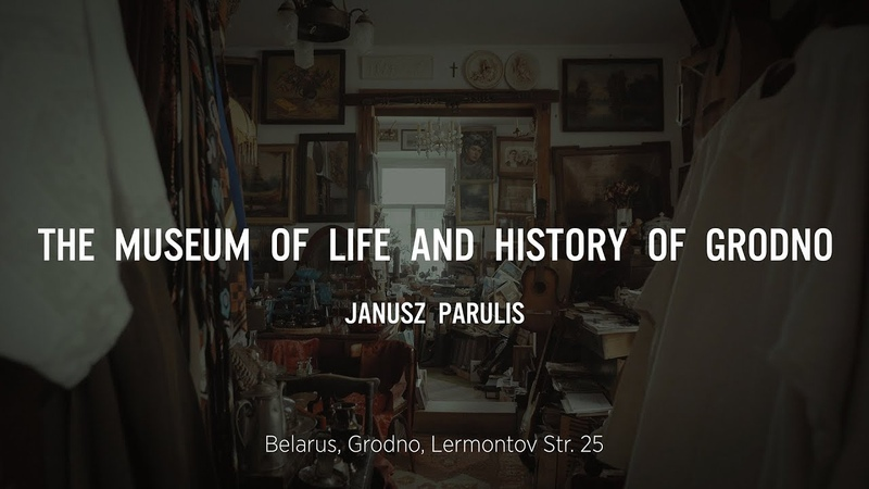 The Museum of Life and History of Grodno, Janusz Parulis