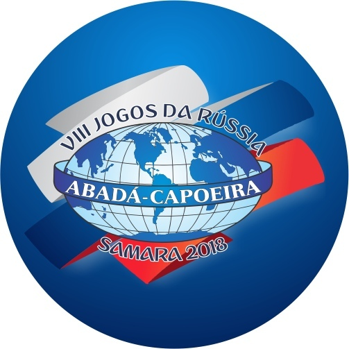 Афиша Самара VIII Jogos da R ssia - Samara 2018