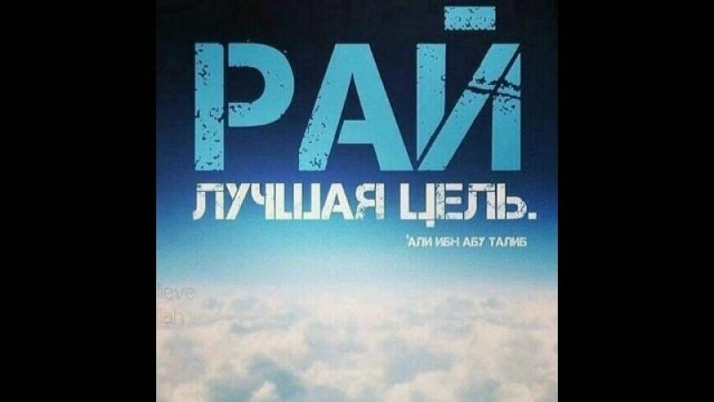 Часть 3 Имам г.Одессы, Украина Шейх Ильяс о первом человеке Пророке Адаме, Мир Ему