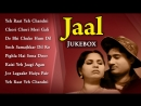 Jaal 1952 Songs HD Geeta Bali Dev Anand K N Singh Bollywood