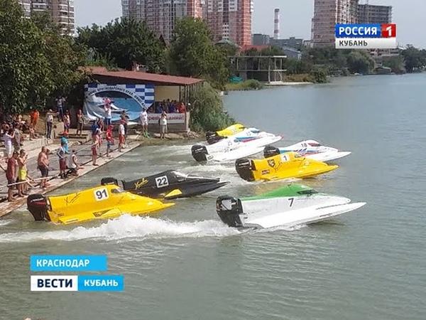 В Краснодаре завершился Чемпионат России по водно-моторному спорту