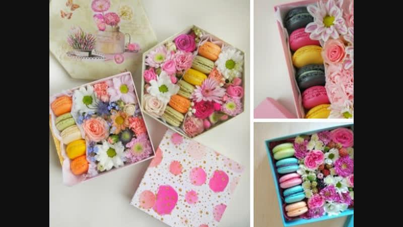 цветочная коробочка с macarons