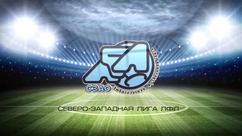 БауЛайн 82 Стрижи   Второй дивизион B 201819   9-й тур   Обзор матча