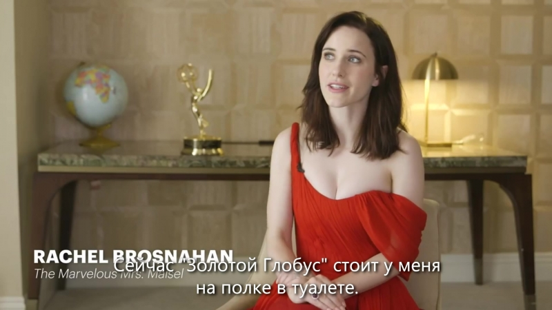 RUS SUB: Rachel Brosnahan On Emmy Win 'The Marvelous Mrs. Maisel' Season 2