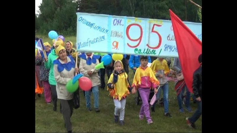 95 ЛЕТ селу Самойловка