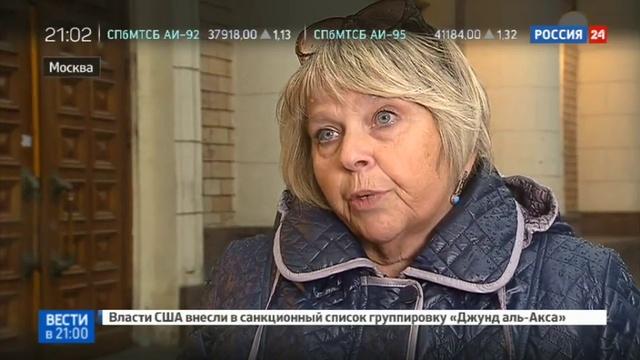 Новости на Россия 24 • Скандал в РГГУ демарш или ответ на унижения
