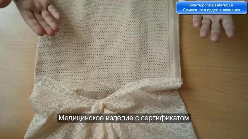 Утягивающие шорты очень сильной утяжки живота