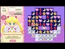 Sailor Moon Drops Eternal Sailor Moon Atack 5 level