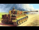 World of Tanks Сбитие Звезд Х4