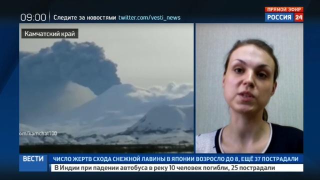 Новости на Россия 24 • На Камчатке впервые за сотни лет вулкан Камбальный начал выбрасывать пепел