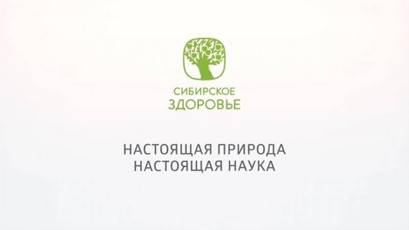 Топ продуктов «Сибирского здоровья» «Адаптовит»