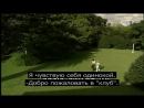 Дикий ангел - 72 серия с русскими субтитрами