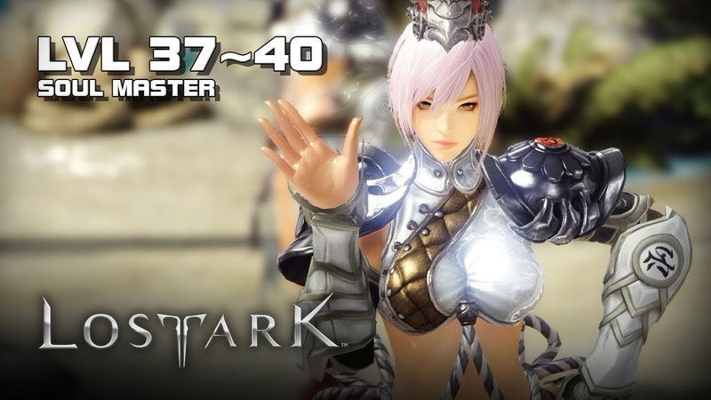 Lost Ark - Soul Master lvl 37~40 Gameplay - Final CBT - PC - F2P - KR