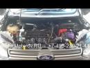 Купить Двигатель Ford Ecosport II 1 6 MVJA Двигатель Форд Экоспорт 1 6 MVJ A Наличие без предоплаты