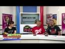 Battlemen News September 7th, 2018 - Ryota Nakatsu Ryuichi Sekine